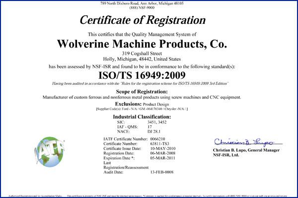 Wolverine Machine ISO TS 16949 Certificate