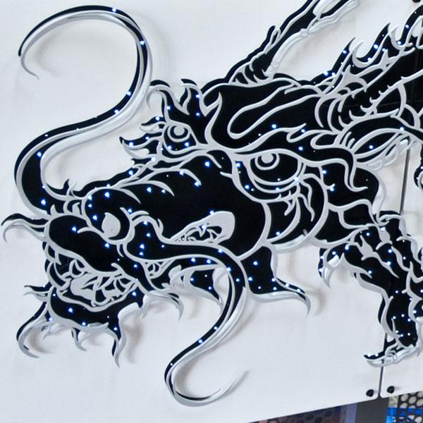 Metal Cut Dragon